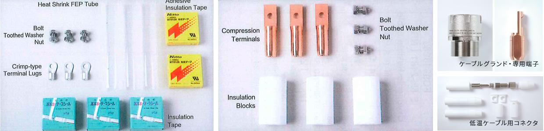耐圧防爆型プロテクションBox 各種短管 ケーブルグランド・専用端子 低温ケーブル用コネクタの写真